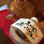 40047709 - 塩麹シュークリームと黒川地蔵ぷりん