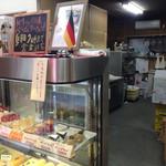 デザート倶楽部 - 店内②