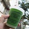 ファミリーマート - ドリンク写真:抹茶フラッペ
