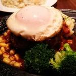 ギューギュー MASA - デミ目玉焼きハンバーグ(1260円)