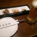まる特漁業部 すし 別館 - 2015.07ビール&お通し