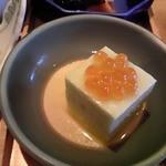 さがみ - 翡翠ごま豆腐 イクラ添え