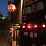 40053001 - 阪急中津駅北