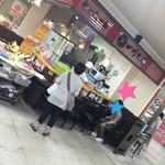 四川飯店 - 店舗外観