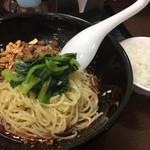 四川飯店 - 汁なし坦坦麺(760円)