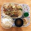 Toshimayashiten - 料理写真:三鷹連雀通り豊島屋支店ランチ肉野菜炒め500円