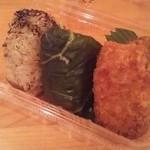 広島薬研堀製造所 米屋 - おにぎりセット