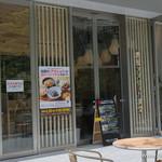 鹿屋アスリート食堂 -