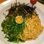 馬麺 - 冷し納豆麺❤