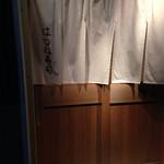 40058600 - 暖簾