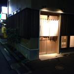 40058601 - 店構え