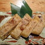一樺 - 栃尾揚げの味噌チーズの挟み焼き