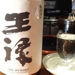 一樺 - 王禄(おうろく)/日本酒