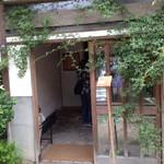 パッパライライ - 入り口 と言うより 玄関♬