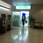 ファミリーマート 桜木町ワシントンホテル内 - ファミリーマート 桜木町ワシントンホテル内 外観(2015.07.09)