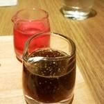 40063192 - 濃縮紫蘇シロップ・ゆず黒蜜シロップ
