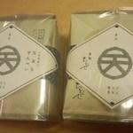 グランドキヨスク 新横浜 - 天ぷらせんべい(6枚入り)<税込>540円×2(2015.07.10)