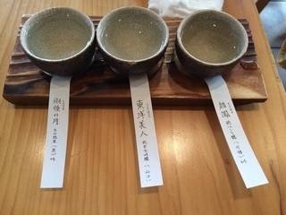 板蕎麦 香り家 - 日本酒3種セット