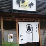 40069811 - うなぎ専門店