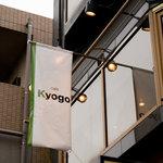 代官山Kyogo -