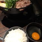 福牛 - すき焼き¥1480(税別)