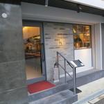 shinchuugokuryourikouryuu - お店の正面