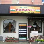 インド料理 ナマステ - 国道沿いにあります(^^)