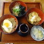 Yuukiteikawashima - 割り子そば1,300円
