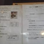 40076613 - メニュー(2015.7)