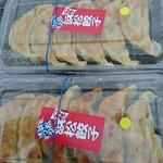 40077501 - 浜松餃子10個野菜多め(1000円)