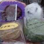 いとしろ屋 - 料理写真:草もち、ごまもち、田舎饅頭、おはぎ