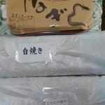 40079288 - 鰻弁当松と白焼と蒲焼き