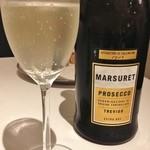 Irukorattsuere - Marsuret Prosecco Treviso extra dry