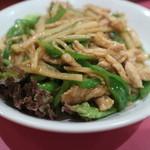 中国料理 五十番 - 豚肉とピーマンの炒め