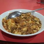 中国料理 五十番 - 麻婆豆腐