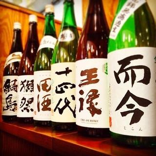 【全国各地のレア酒な日本酒1杯490円~】地酒40種超