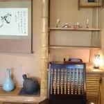 茶房 ぎゃらりー かさの家 - 席のひとつ