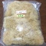 道の駅 椿はなの湯 - 料理写真:椿産天草 300円
