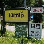 ターニップ - 車道の看板