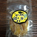 道の駅 一枚岩 - 古座川産ゆずピール 400円