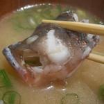 和来 - あこうのアラのお味噌汁