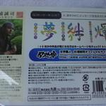 みのる - 杉浦誠司さんのめっせー字で書かれている「輝」の文字☆