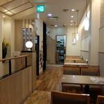 岡山珈琲館 クラブラティエ - 店内2階