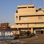 佐渡汽船直江津ターミナル売店 - 直江津ターミナルです