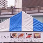 40091072 - 五反田オーシャン祭メニュー(2015年7月)