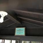 櫻山 - 建物は国有形文化財です