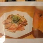姫路麺哲 - 盛合せ(おつまみ)とハートランド瓶ビール