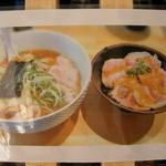 姫路麺哲 - 醤油ラーメンと姫路薄切り豚丼