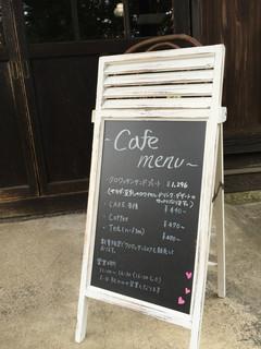 櫻山 - カフェメニュー