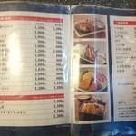 こじま食堂 - 2015年5月
